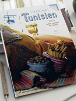 Le crochet Tunisien
